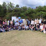 Se generan espacios de participación juvenil en Gonzanamá